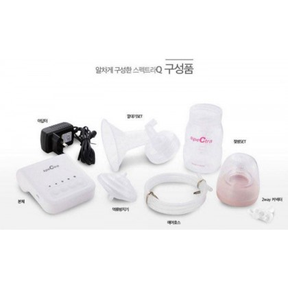 Spectra Q Portable Electric Breast Pump (Single / Double / Package)