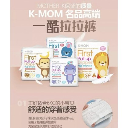 K-MOM Slim fit diapers - pants type