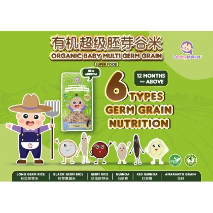 Q BABY MARKET Organic Baby Multi Germ Grain (Super Food) ( 12 Months And Above )