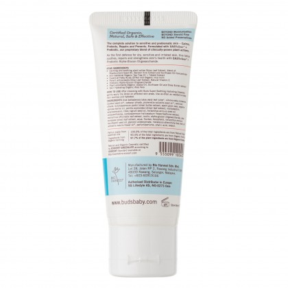 BUDS Soothing Organics - Super Soothing Rescue Lotion (50ml / 150ml)