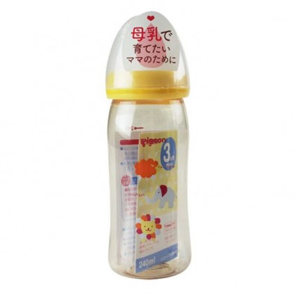 Pigeon Wide Neck PPSU Nursing Bottle (Star/Animal/Toybox - 160ml/240ml)