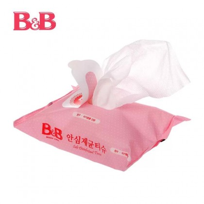 B&B Safe Disinfectant Wet Wipes