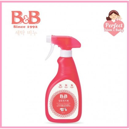 B&B Stain Remover For Baby & Children 500ml