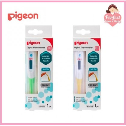 PIGEON Baby Digital Thermometer (Random color)