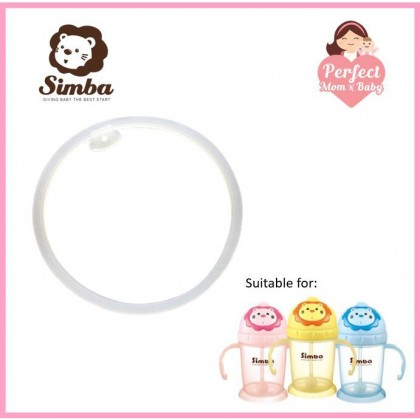 Simba FLIP-IT TRAINING CUPS SILICONE RING
