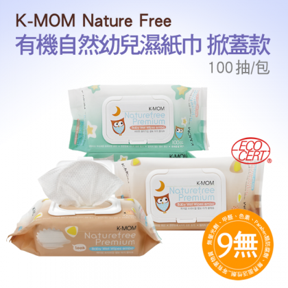 K-MOM Naturefree Organic Premium Wet Wipes (100pcs)
